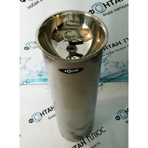 Фонтанчик питьевой Дождик-4 ⌀ 300мм с СанПиН кольцом и клавишным краном