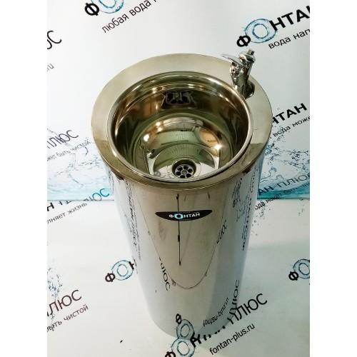 Фонтанчик питьевой Дождик-1 Люкс ⌀ 320мм с краном дозатором