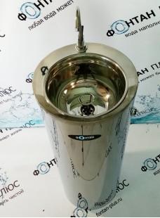 Фонтанчик питьевой Дождик-5 Люкс ⌀ 320мм клавишным краном, кнопкой и СанПиН кольцом