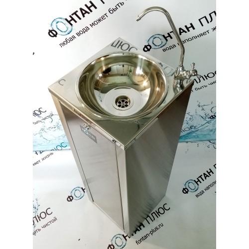 Фонтанчик питьевой Оазис-2 с поворотным краном
