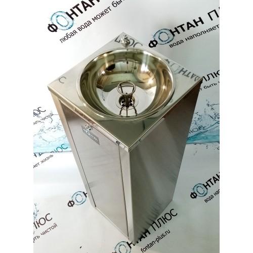 Фонтанчик питьевой Оазис-3 с кнопкой и СанПиН кольцом