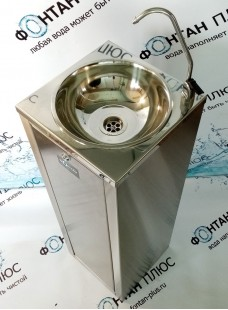 Фонтанчик питьевой Оазис-4 с клавишным краном