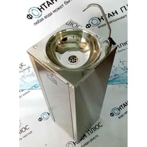 Фонтанчик питьевой Оазис-4 с клавишным краном кольцом