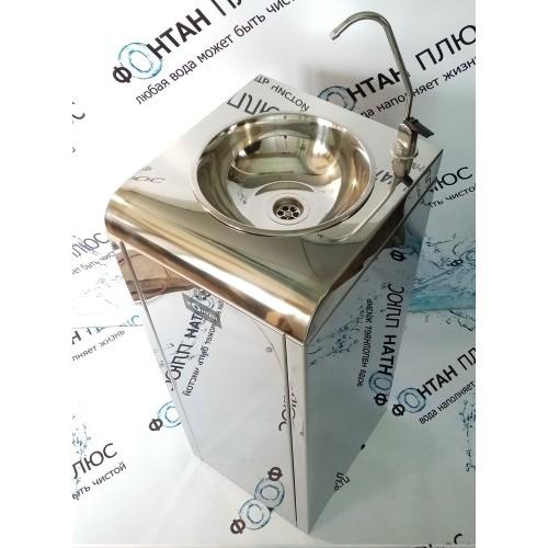Фонтанчик питьевой Школьник-4 с клавишным краном кольцом