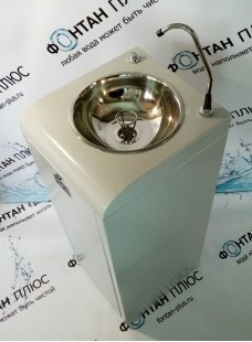 Фонтанчик питьевой Школьник-5П с клавишным краном, кнопкой и СанПиН кольцом